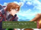Screenshot sf73402