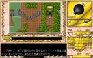 Screenshot sf95602