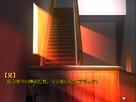 Screenshot sf120803