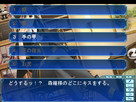 Screenshot sf3003