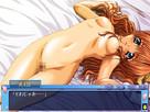 Screenshot sf45003