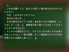 Screenshot sf11805