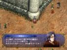 Screenshot sf130205