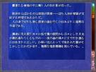 Screenshot sf3305