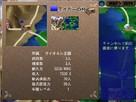 Screenshot sf95005
