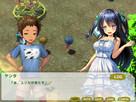 Screenshot sf110606