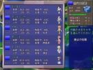 Screenshot sf95006