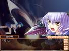 Screenshot sf104007