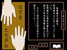 Hazama Tasogare