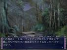 Screenshot sf22007
