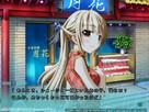 Screenshot sf2507