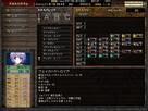 Screenshot sf42707