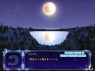 Under the Moon ~Tsukiiro Ehon~