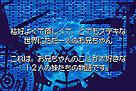 Screenshot sf76007