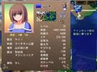 Screenshot sf95007