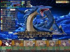 Screenshot sf42708