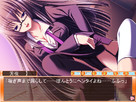 Screenshot sf64708