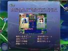 Screenshot sf95008