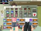 Screenshot sf77009