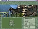 Screenshot sf77109