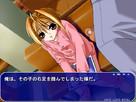 Screenshot sf10210