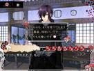 Screenshot sf52910