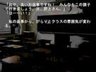 Screenshot sf26311