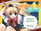 Anna-chan ☆ ni Onegai!!