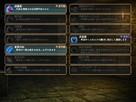 Screenshot sf76912