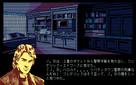 J.B. Harold no Jikenbo 3 - D.C. Connection