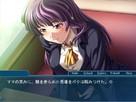 Fukashi na Aijou ~Toumei na Boku ni Kanjiru Mama~