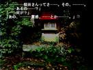 Screenshot sf26314