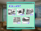 Screenshot sf43814