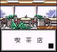 Screenshot sf10515