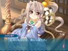 Screenshot sf1115