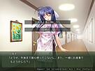 Screenshot sf38515