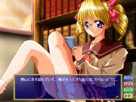 Screenshot sf82715