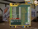 Screenshot sf3517