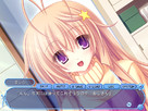Screenshot sf7517