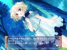 Screenshot sf105318
