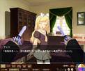 Screenshot sf123819