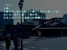 Machi Tsuu ~Unmei no Doukasen~