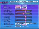 Screenshot sf1920