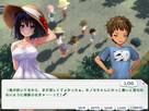 Screenshot sf129621