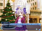 Screenshot sf7521