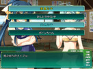 Screenshot sf922