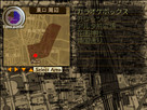 Screenshot #110023