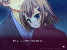 Hideyoshi to Nengoro ni Jareaitaki Mono Sen'you