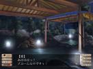 Screenshot sf59225
