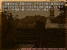 Screenshot sf53327